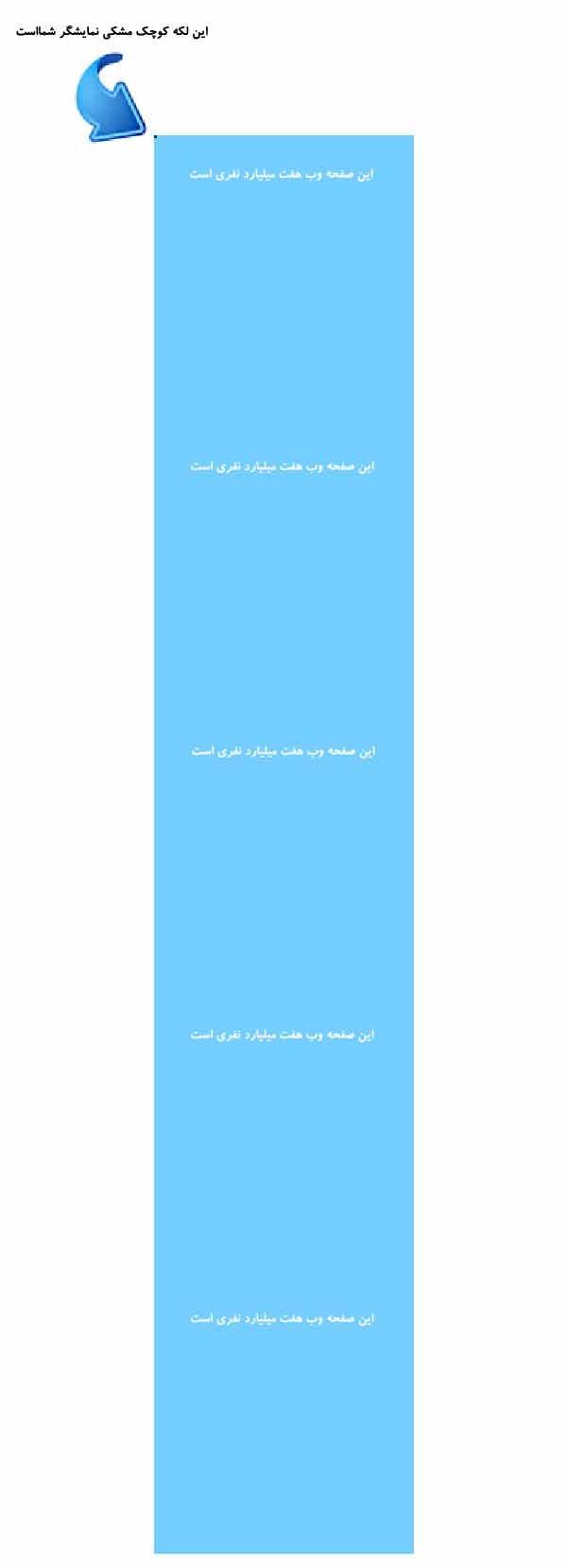 صفحه وب