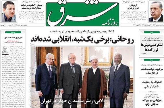 روزنامه شرق؛۸ بهمن