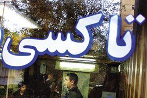نرخ مصوب خیاطی Hamshahri Newspaper