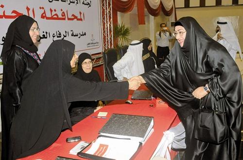 نمایندگان زن - بحرین