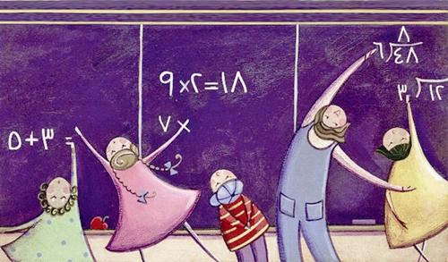 طرح - ریاضی