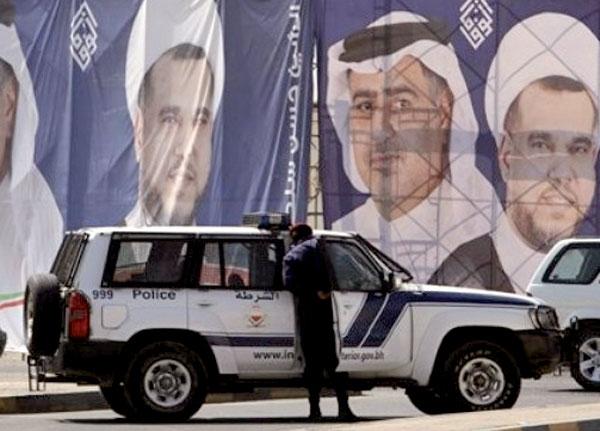 انتخابات بحرین