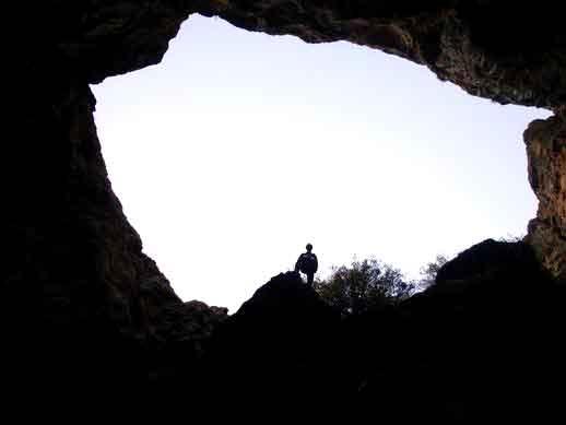 آشنایی با غار بورنیک - تهران