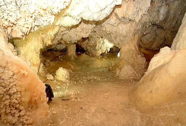 آشنایی با غار چالنخجیر - مرکزی