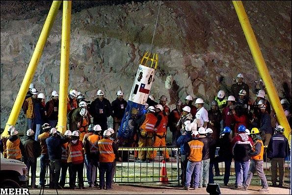 عملیات نجات معدنچیان شیلی