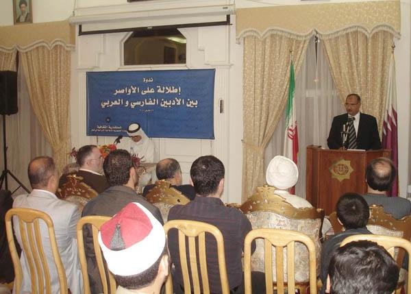 تاسیس کرسیِ زبان فارسی در دانشگاه الجزایر