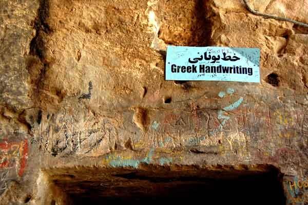 آشنایی با غار کرفتو - کردستان