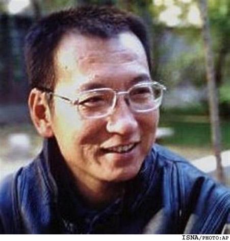 اعتراض پکن به  اعطای جایزه نوبل به یک مخالف چینی