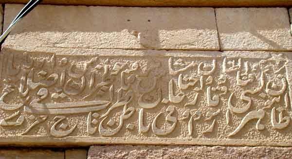 آشنایی با مسجد سنگى ترک - آذربایجانشرقی