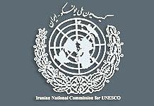unesco national commission
