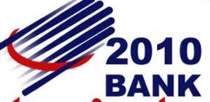 ایران بانک 2010