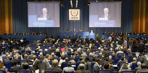 اجلاس آژانس بین المللی انرژی اتمی