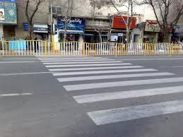 عبور از عرض خیابان