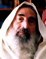 احمد یاسین