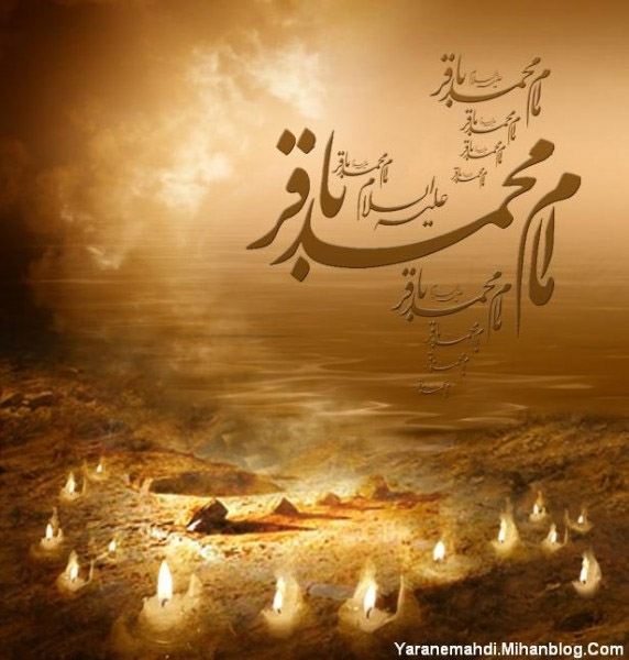 امام باقر (ع) خلاء فکری جامعه اسلامی را برطرف کرد