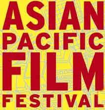 جشنواره فیلم آسیا - پاسیفیک