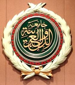 آشنایی با اتحادیه عرب