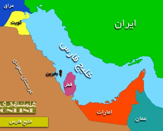 آشنایی با خلیج فارس