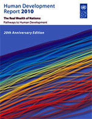 گزارش توسعه انسانی 2010 منتشر شد