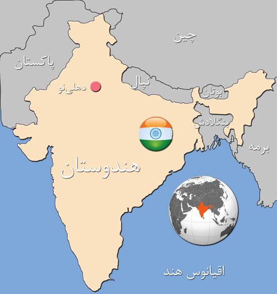 india 0809 mm1 - هندوستان با نام رسمی جمهوری هندوستان
