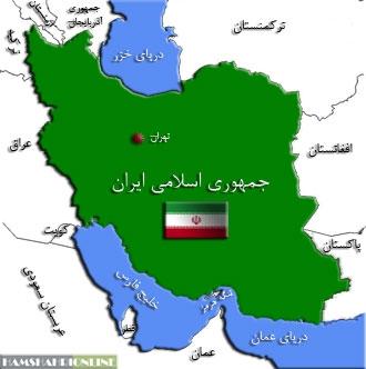 Iran ، ایران