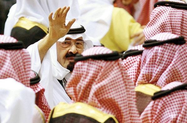 عربستان مقامات