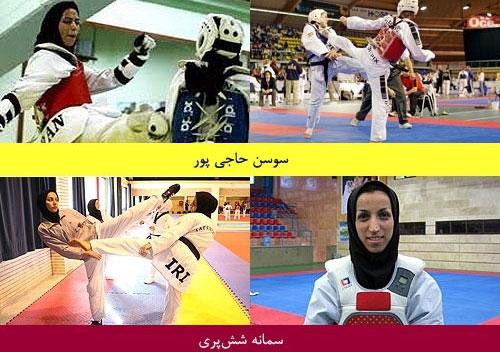 medal women