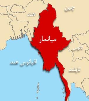 میانمار؛ کشف 4 بمب ساعتی در هتل