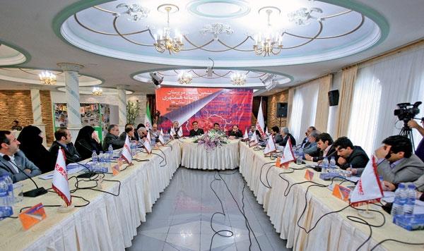 ششمین همایش سرپرستان روزنامه همشهری در استانها، برگزار شد
