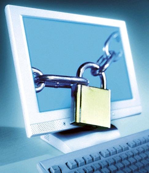 کامپیوتر امنیت