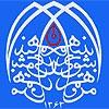 حذف جهاد دانشگاهی از شورای فرهنگی دانشگاهها کذب است