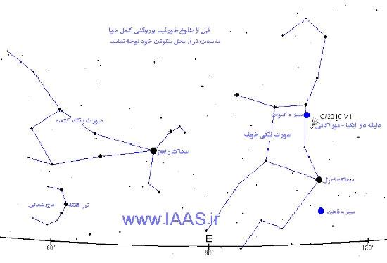 نقشه آسمان