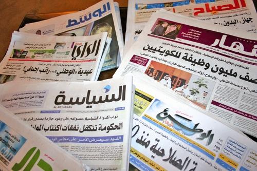 روزنامه کویتی به دلیل اهانت به ایران ۲۰ هزار دلار جریمه شد