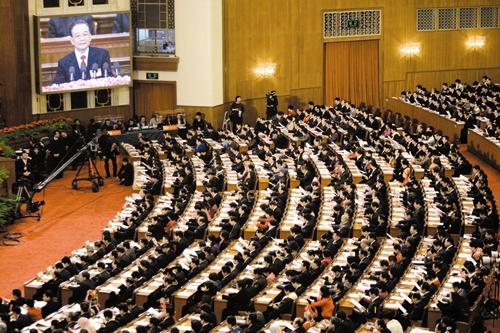پارلمان - چین