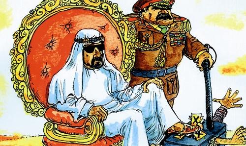 طرح - عرب