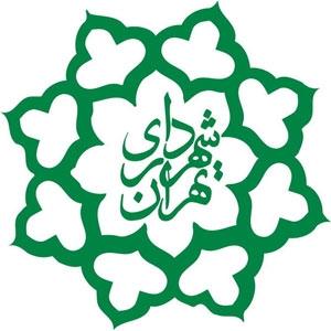نمایشگاه و جشنواره پژوهش شهرداری تهران برگزار میشود