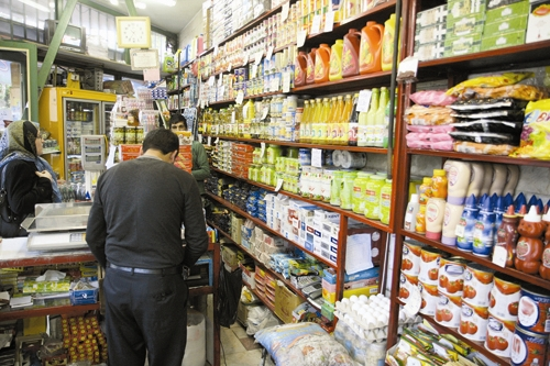 فروشگاه مواد غذایی