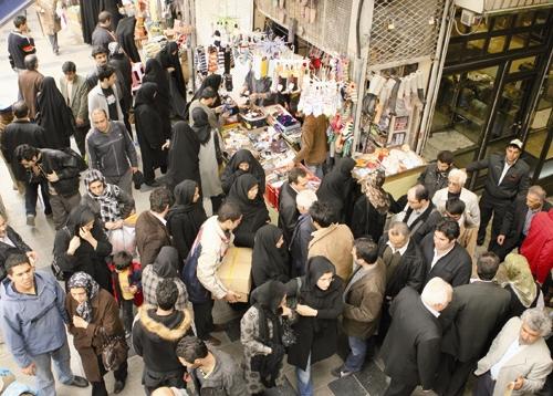 مردم - بازار