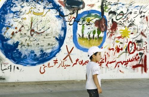 دیوار - شعارنویسی- اعتیاد