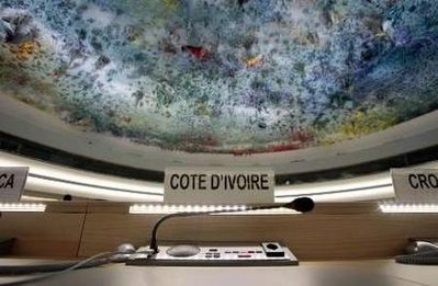 Ivory Coast seat is pictured before the fourteenth Special session on the situation in Ivory Coast o