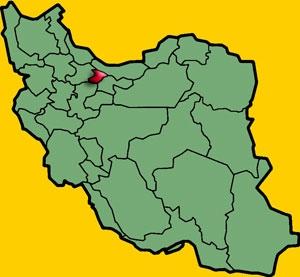 آشنایی با استان البرز
