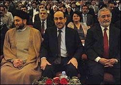 توافق اولیه گروههای سیاسی عراق درباره وزارتخانههای کلیدی