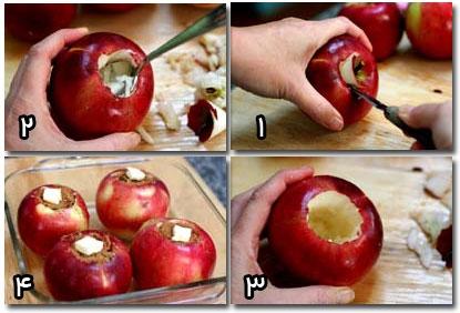 دسر سیب پخته