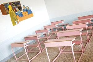 کلاس درس مدرسه ابتدایی