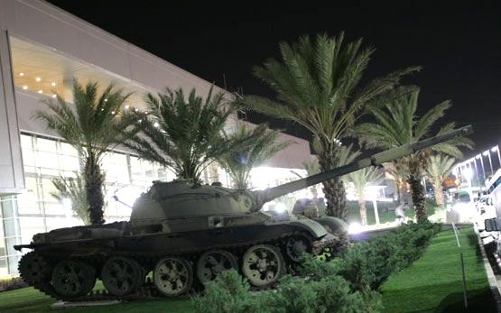 آشنایی با باغ موزه دفاع مقدس - تهران
