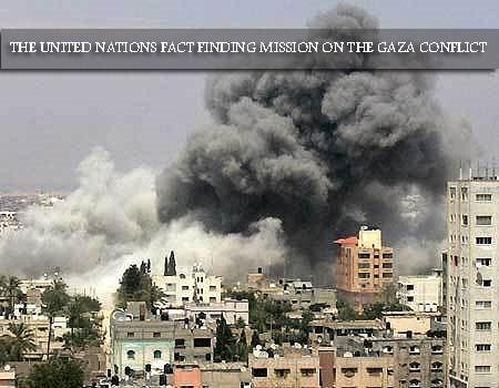 آشنایی با کمیته حقیقتیاب سازمان ملل در غزه