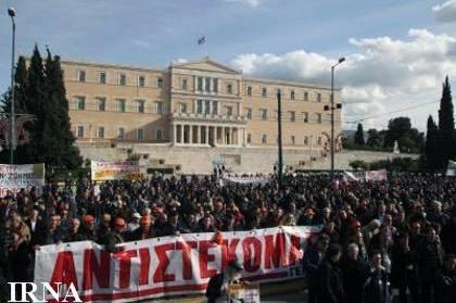 تظاهرات گسترده مردمی علیه سیاست های اقتصادی دولت یونان