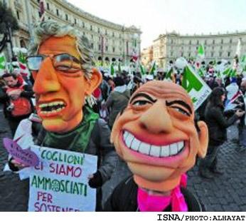 تظاهرات گسترده مخالفان برلوسکنی