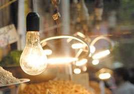 لامپ برق روشنایی نور مصرف
