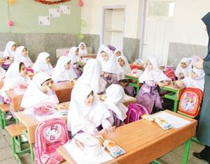 کلاس درس ابتدایی